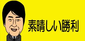 tv_20171023124809.jpg
