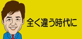 tv_20171024124210.jpg