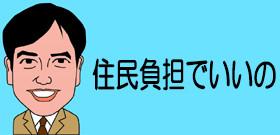 台風で住宅地の盛り土が崩落 条例違反の業者いなくなり、奈良県と住民が綱引き