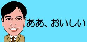 栃木県民が偏愛するチチタケってどんな味? マツタケより希少、食べたらとりこに