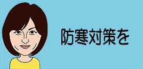 「また台風が来る!」東京・調布の秋花火大会あす28日・・・開催できるのか