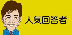 tv_20171027125111.jpg