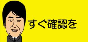 tv_20171027131710.jpg