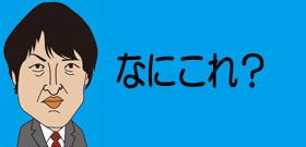 tv_20171031141935.jpg