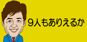 tv_20171101121135.jpg