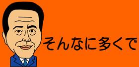 西日本の交通機関で爆破予告相次ぐ 京都、宮島、琵琶湖など観光地周辺