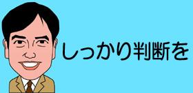 日米首脳会談で強調された「完全に一致」 軍事的な強硬策、どこまで信認?