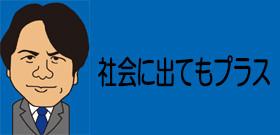 tv_20171108114050.jpg