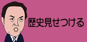 中国で皇帝扱いのトランプ大統領 気持ちよくさせて何を求める習近平主席