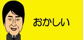 なぜ「このハゲーッ」が入ってないの!?今年の新語流行語大賞ノミネート