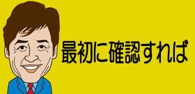 札幌のタクシー暴行男、なんと弁護士だった 経路違うと蹴り20発入れ無賃乗車
