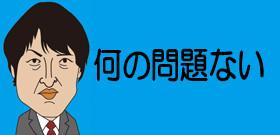 tv_20171114113122.jpg