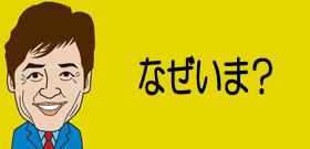 小池百合子「希望の党」代表辞任!今度は都政専念だって・・・都民は受け入れるか?
