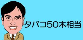 tv_20171120161846.jpg