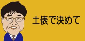 日馬富士の暴行問題、発端は錦糸町だった? 貴ノ岩の「暴言」が鳥取の懇親会で火種となった可能性