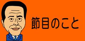 やはり天才!藤井聡太四段が最速で「セツモク」達成 1年1カ月で50勝