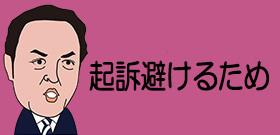 横綱日馬富士が引退届提出! 貴ノ岩の傷口写真公開のインパクトあったか
