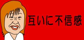 鳥取県警「相撲協会の処分」捜査に差し支えなし!理事の問い合わせに回答