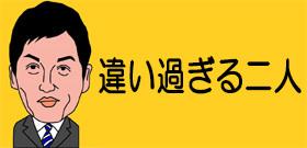 『白鵬』図に乗ってないか!?相撲協会の厳重注意にも鼻歌、貴乃花と冬巡業イヤ