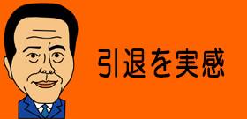 大相撲九州巡業に貴乃花巡業部長の姿なし アルコール抜き、水とお茶で「ごっつぁんです」