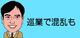 大相撲で浮かび上がる白鵬vs貴乃花親方の確執 冬巡業に行かない巡業部長