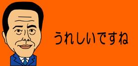 ノーベル文学賞のカズオ・イシグロ氏日本への思い語る 「私の一部は日本人」