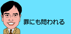 tv_20171207122229.jpg