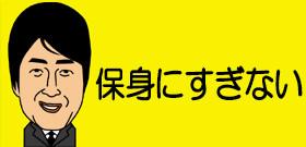 tv_20171207150755.jpg