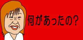 富岡八幡「女性宮司」実弟が日本刀で斬殺!自分も胸刺し自殺