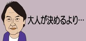 tv_20171208124111.jpg