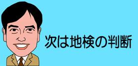 日馬富士書類送検でも貴乃花親方は以前沈黙 示談に応じず狙いは略式起訴か?