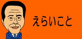 横綱白鵬に「殺す」と殺害予告 冬巡業会場の北九州市立総合体育館に封書届く