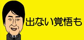 tv_20171218150339.jpg