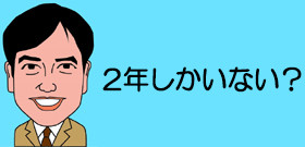 tv_20171219114133.jpg