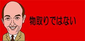 埼玉で背後から頭を殴打する凶悪事件続発! 凶器は棒から金蔵バットにエスカレート