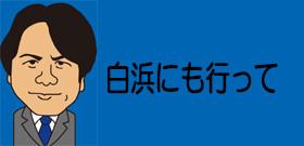 tv_20171220122151.jpg