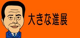 入院中の貴ノ岩、相撲協会の聴取に応じていた 「どうしてこんな仕打ち」と憤り