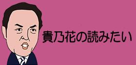 相撲協会が日馬富士問題で処分......日馬富士に「引退相当」、貴乃花は先送り