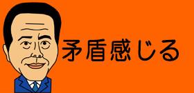 白鵬、モンゴルテレビで相撲協会への不満ぶちまけていた! 親方になるための国籍問題根っこに