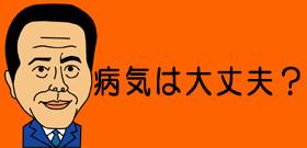 旅客機内の急病人が引き返すのを拒否 中国国際航空機であったハプニング