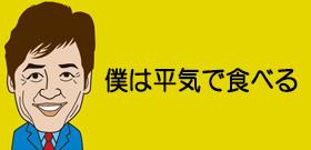 「キケンな餅を好きな日本人、理解できませ~ん」 正月の風物詩「餅の窒息死」に驚愕する英米メディア