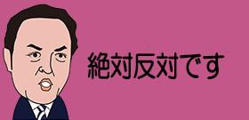 「学力テストの成績が悪い」と夏休みを減らす東松島市 被災地の市民は賛否両論だが...