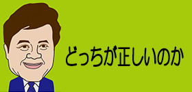お宝鑑定団の2500万円茶碗ニセモノ!?中国人おばさん「私が作った土産品」