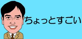 異色の芥川賞受賞!63歳主婦「若竹千佐子さん」・・・東北弁が心地いいデビュー作