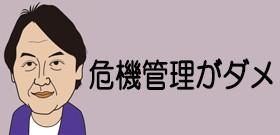相撲界にまた不祥事、大砂嵐が無免許運転か? 妊娠した妻をかばったと本人は言うが...