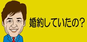 tv_20180129125648.jpg