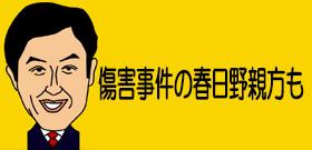 相撲協会「理事選」候補親方の横顔一覧!ニックネームが面白い