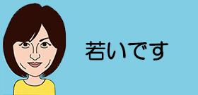 藤井聡太「五段昇級」中学生で初めて!でも、ひふみんに3か月負けた