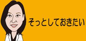 「家庭の事情に首突っ込むな!」 キョンキョン不倫報道にカンニング竹山が激怒