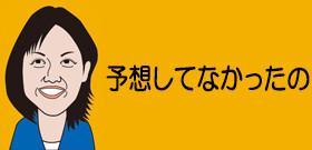 時ならぬ「牛丼」大行列で列島各地に大混乱 ソフトバンクの無料クーポンのイベントがあだに